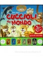 CUCCIOLI DEL MONDO