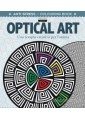 OPTICAL ART. UNA TERAPIA CREATIVA PER L`ANIMA. ANTISTRESS