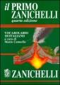 PRIMO ZANICHELLI (BROSS.)