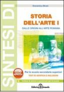 SINTESI DI STORIA DELL`ARTE 1 (MEDIO)