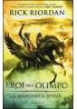 GLI EROI DELL`OLIMPO 3.   IL MARCHIO DI ATENA